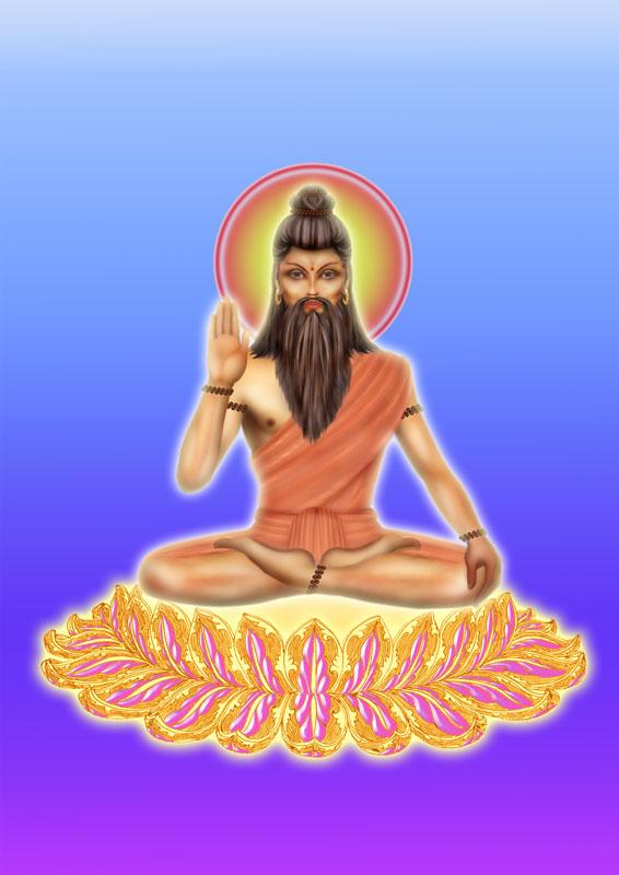 Книга йога васиштха скачать